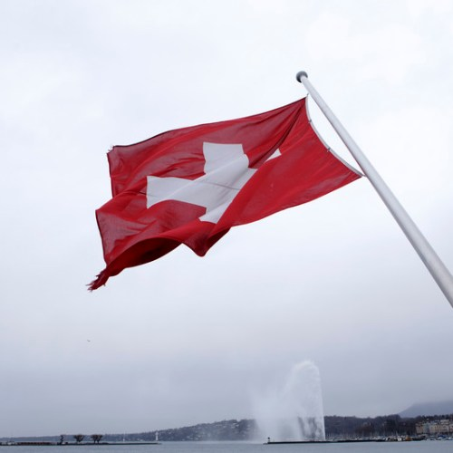 Another Swiss bank enters into cryptoassets