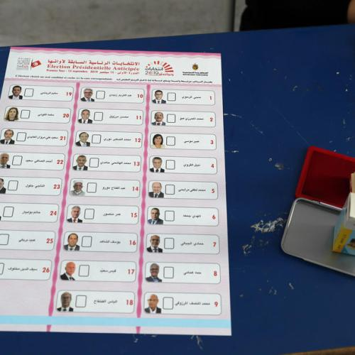 Outsiders claim lead in first round of Tunisian presidential vote