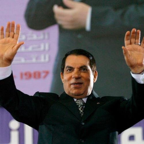Former Tunisian President Ben Ali dies, aged 83