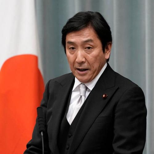 Japan trade minister resigns