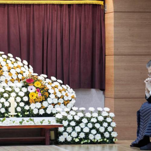 Photo Story: Funeral of South Korean President Moon's mother