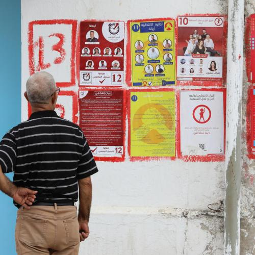 Tunisia election's credibility questioned
