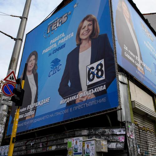 Bulgaria prepares to vote in run-off local elections