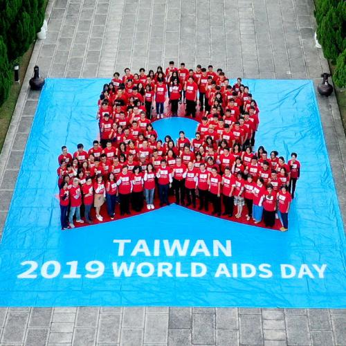 Photo Story: World AIDS Day in Taiwan