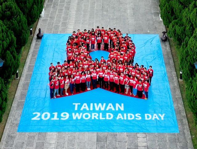 World AIDS Day in Taiwan