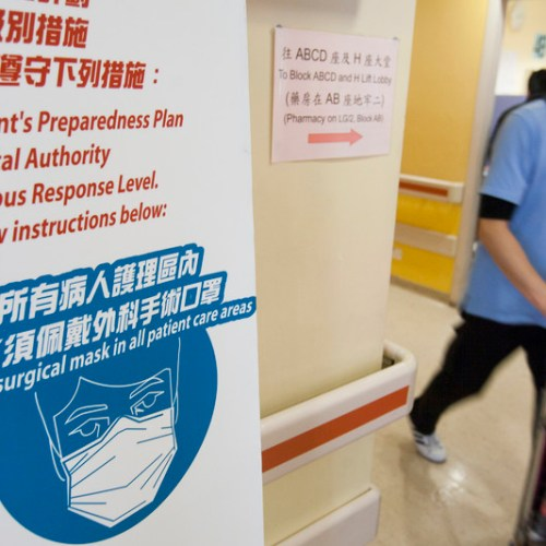 Chinese mystery virus outbreak not spreading at present