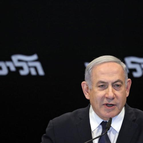Netanyahu withdraws bid for parliamentary immunity