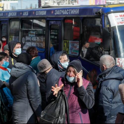Ukraine announces nationwide quarantine measures