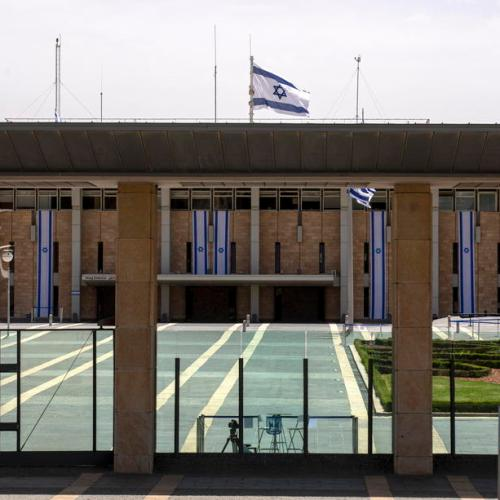 Israel is set for a change of government. Who? When? Why?