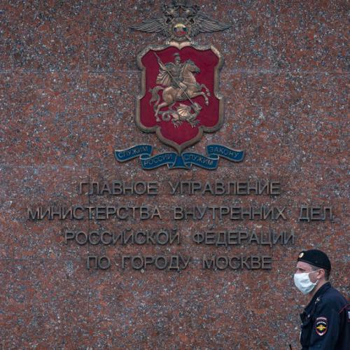 UPDATED: Russia says it thwarted planned militant attack in Moscow
