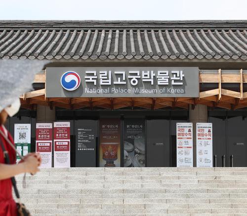 South Korea falls into recession