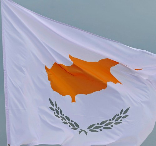 Al Jazeera reveals Cyprus sold passports to criminals and money launderers