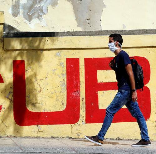 Cuba declares curfew in Havana as COVID-19 surges