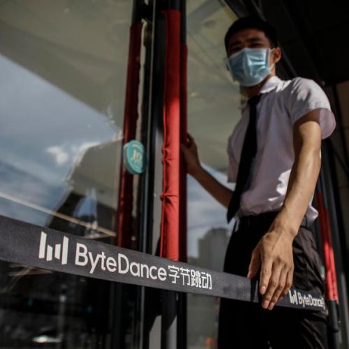 TikTok owner ByteDance's 2020 revenue soars, net loss at $45 bln