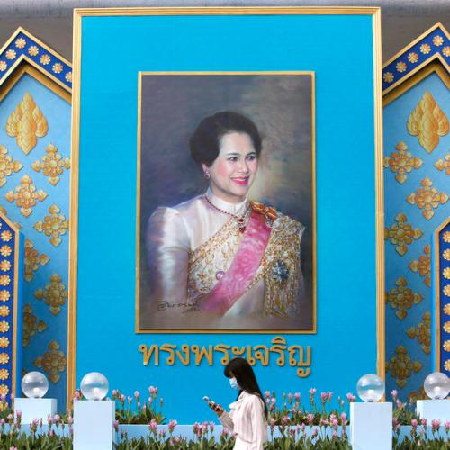 Photo Story: Thailand prepares for Queen Mother's birthday celebrations