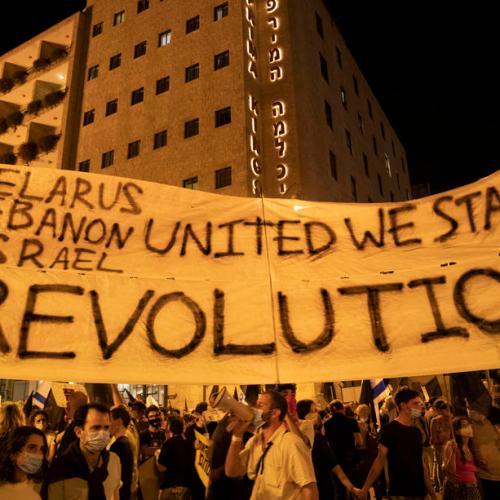 Israeli protesters, decrying corruption, keep pressure on Netanyahu