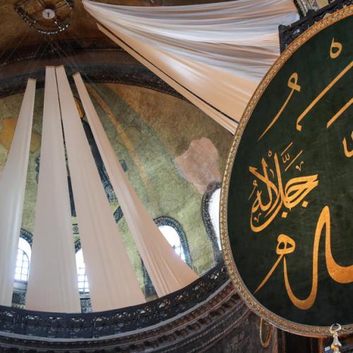 Orthodox church petitions UN over Istanbul's Hagia Sophia