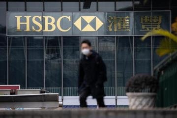 HSBC pretax profit rises 79% on recovery from pandemic damage