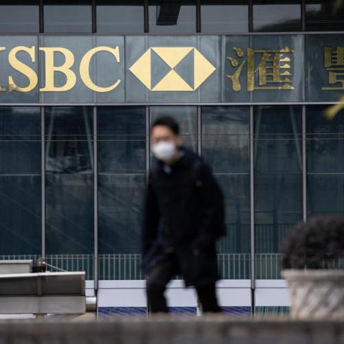 UPDATED: HSBC, StanChart shares fall to 22-year lows on reports of illicit money flows