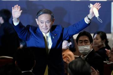 Japan's Suga wins ruling party leadership race to replace Abe