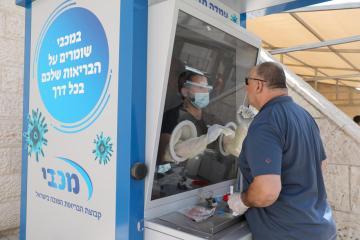 Israel to reimpose coronavirus 'Green Pass' as Delta variant hits