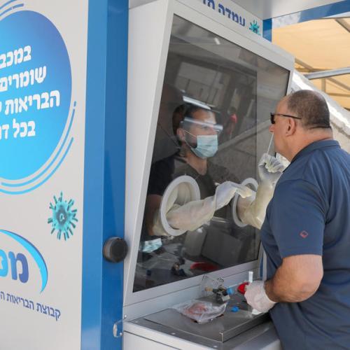 Israel to impose three-week nationwide lockdown – reports