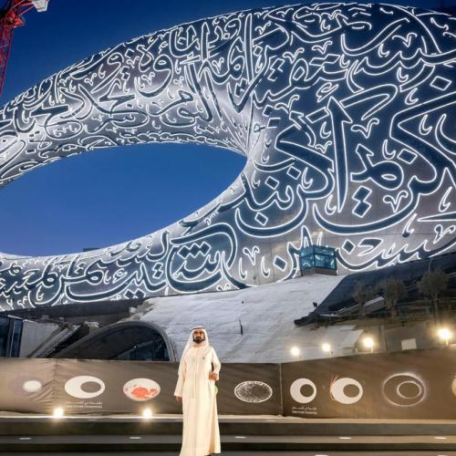 Photo story: The Museum of the Future in Dubai