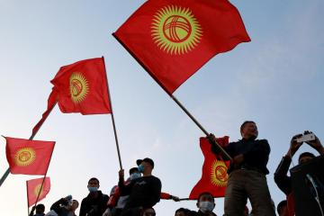China and Russia express concern about Kyrgyzstan situation