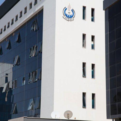 Libya's NOC lifts force majeure on Sharara oilfield