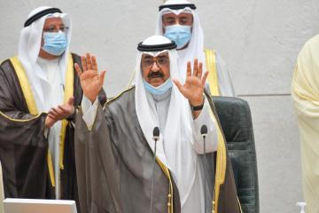 Kuwait's new Crown Prince takes the oath of office