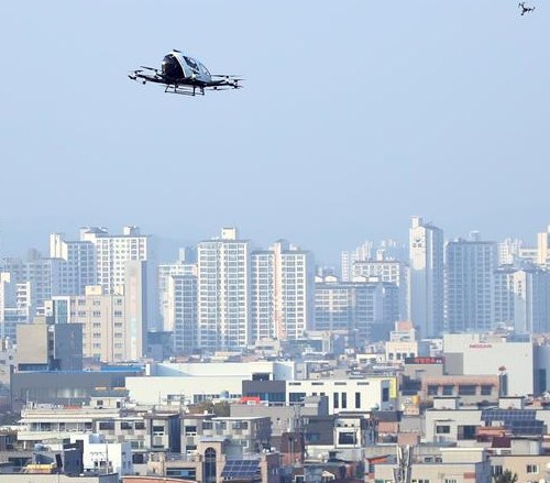 Photo Story: Drone taxi test flight in South Korea