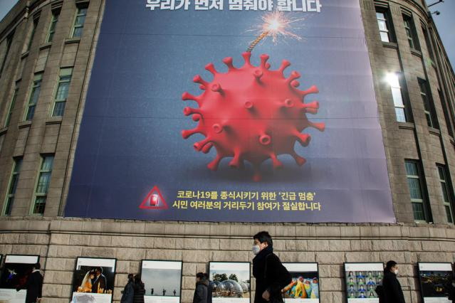 South Korea bans year-end parties, some music lessons, as virus spikes again