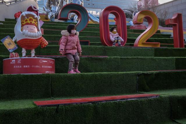 UNICEF appeals to make 2021 'safer, healthier world for children'