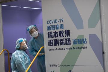 TwonorthernChineseareas enforce lockdown in COVID-19 outbreak