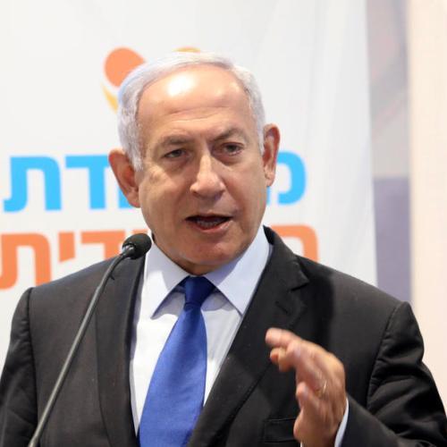 Israel's election: array of contenders seek to topple Netanyahu