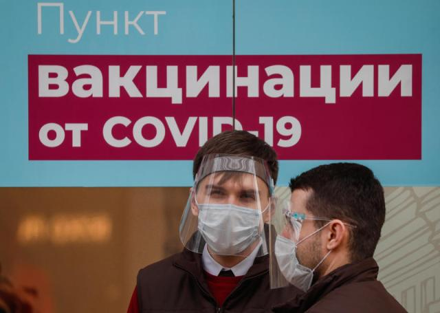 Russia reports 11,534 new COVID-19 cases, 439 deaths