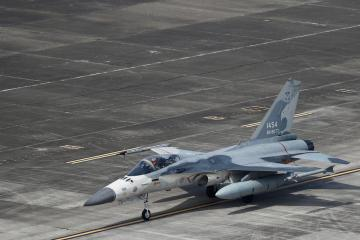 Taiwansays it needs to be alert to 'over the top' military activities by China