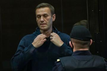 Navalny supporters seek to drown out Putin speech with mass protests