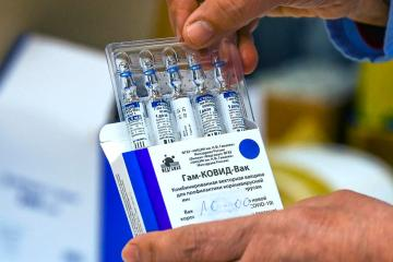 Germany has started talks for Sputnik V vaccine