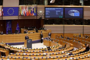 Slovenian presidency, rule of law and LGBT rights to top EU Parliament agenda next week