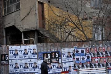 Bulgaria's GERB party keeps slim lead before July election