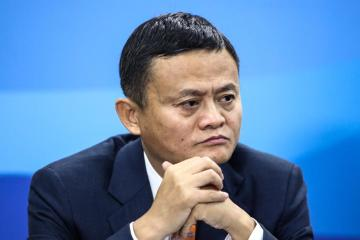 China halts new enrollments at business school backed by Jack Ma
