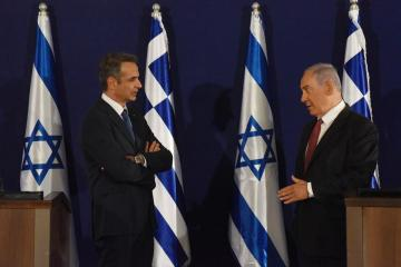 Israel and Greece sign record defence deal