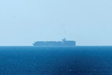 Ship owned by Israeli firm attacked off UAE coast