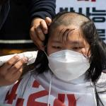 Photo Story – Protest against Japan's radioactive water, in Seoul