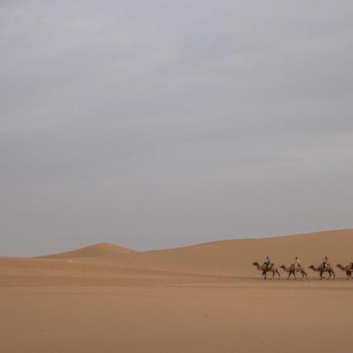 EPA's Eye in the Sky: Tengger Desert, China