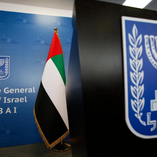 UPDATED: Israel seeks to extend new Gulf ties to all Middle East, says Lapid