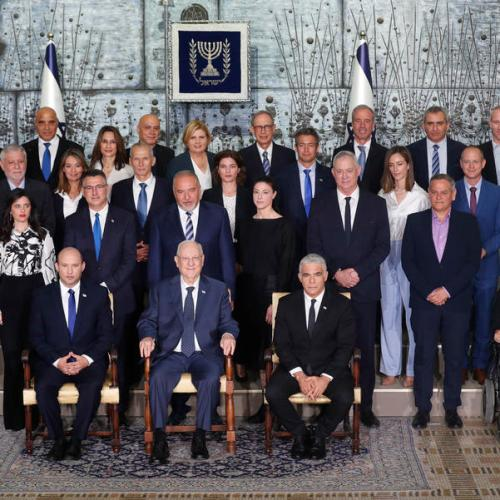 New Israeli government approves nationalist march in Jerusalem