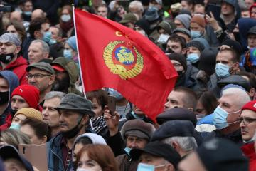 Hundreds of Russians join Moscow protest over parliamentary election