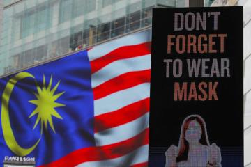 Malaysia posts record monthly COVID-19 deaths as authorities cite backlog